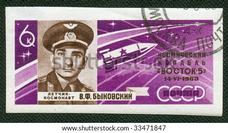 Vintage Soviet Unions stamp with space exploration theme - stock photo