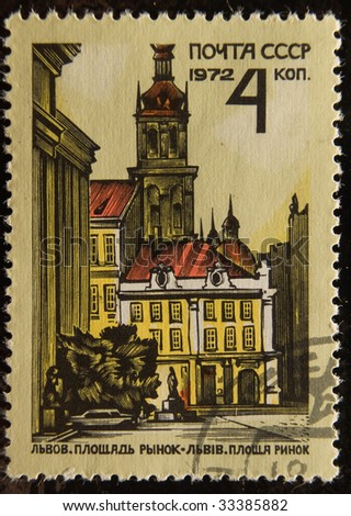 vintage stamp depicting   city Lvov