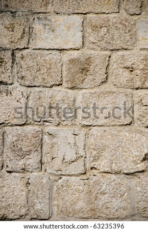Vintage stone wall background - stock photo