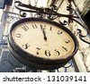 vintage street clock - stock photo