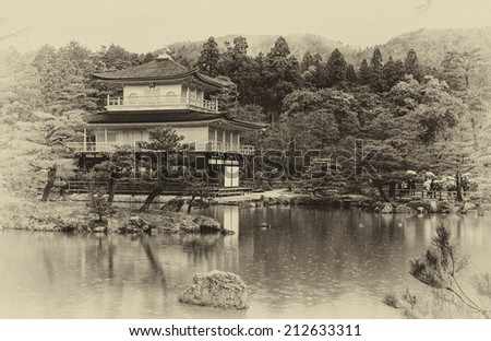 Vintage style black and white image of the Kinkakuji Temple (The Golden Pavilion) in Kyoto, Japan - stock photo