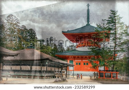 Vintage style image of The Great Pagoda (Konpon Daito) in Koyasan, Japan. The Konpon Daito Temple at Koyasan shows Japanese architectural solution to supporting a square roof over a round hall. - stock photo