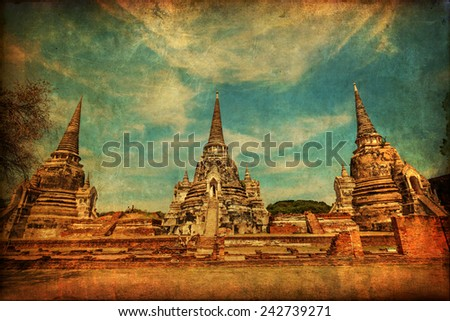 vintage style picture of the Wat Phra Si Sanphet, the ruin of the former royal temple on the ground of the royal palace in Ayutthaya, Thailand - stock photo