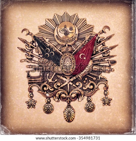 Vintage style,  worn photo paper look image of Ottoman Empire Emblem, ( Old Turkish Symbol ) - stock photo