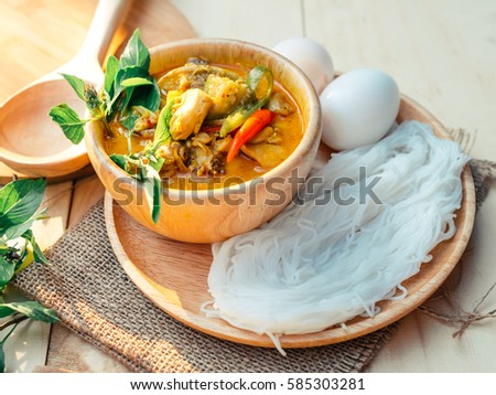 Vintage tone young business man use stock photo 550057885 for Antique thai cuisine