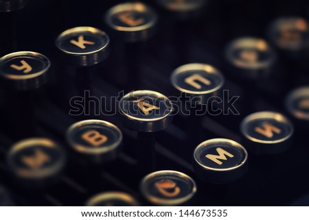 "Vintage typewriter keyboard macro closeup. Shallow DOF, focus on letter ""A"". - stock photo"