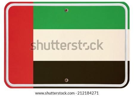 Vintage United Arab Emirates metal sign - stock photo