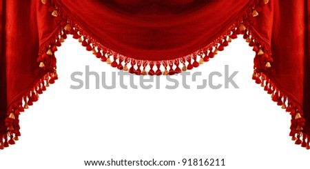 Vintage wavy theater curtain - stock photo