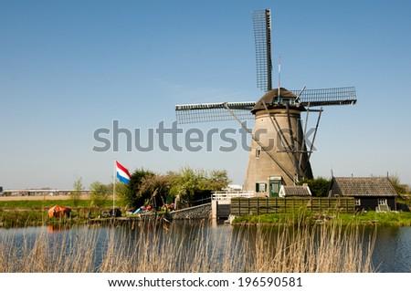 Vintage Windmill - Netherlands  - stock photo
