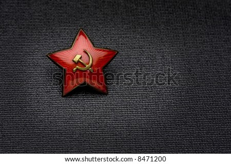 vintage WW2 red army lapel pin - stock photo