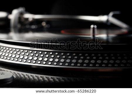 Vinyl disk player - stock photo