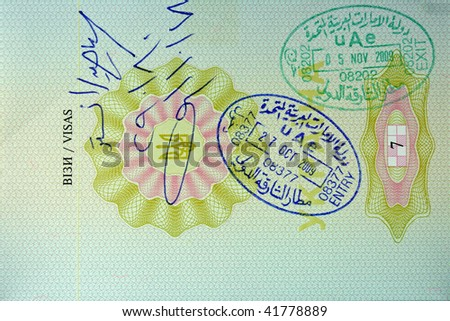Visa. - stock photo
