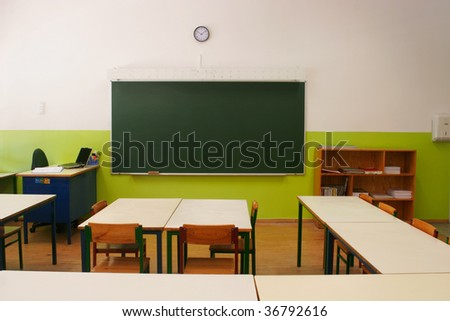 Vision of the empty classroom - stock photo