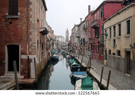 Visions of Venice city, Venice, Italy - stock photo