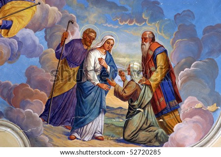 Visitation of the Blessed Virgin Mary - stock photo