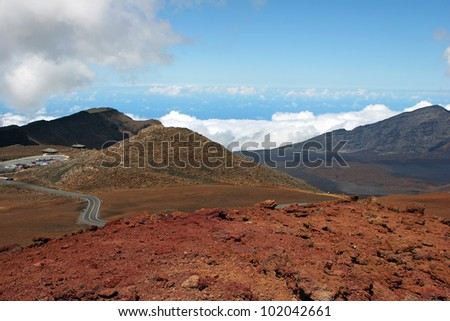 Visitor Center Haleakala National Park Maui Island Hawaii - stock photo