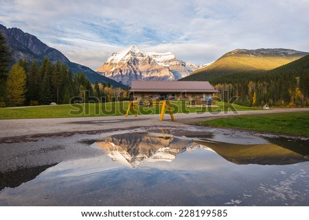 Visitor center of Mount Robson Provincial Park, British Columbia, Canada - stock photo