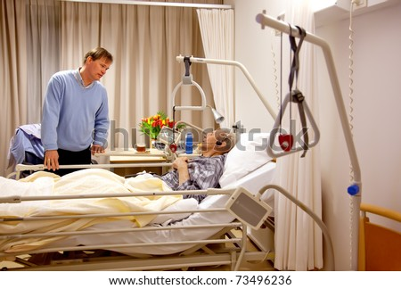 visitor of recovery room by hospital - stock photo