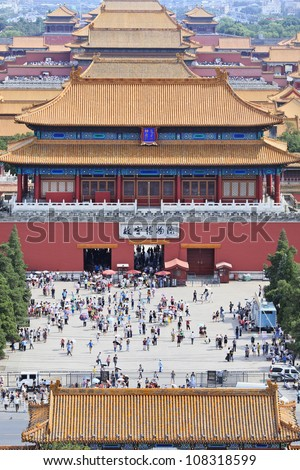 Visitors at the North gate of Palace Museum in Beijing, China - stock photo