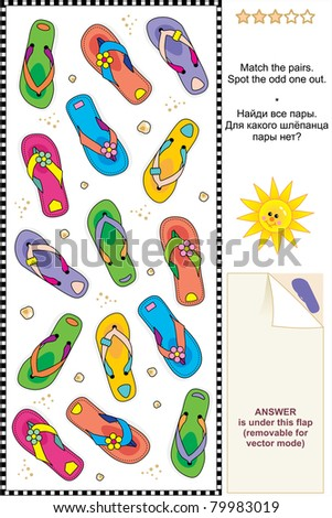 Visual logic puzzle (suitable both for kids and adults): Match the pairs of colorful flip-flop sandals. Spot the odd one out. For vector EPS see image 79997116  - stock photo