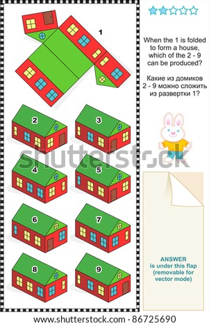 Visual math puzzle: When the 1 is folded to form a model paper house, which of the 2 - 9 can be produced? For vector EPS see image 86725687  - stock photo