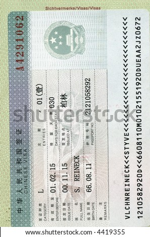 visum of china in german passport - stock photo