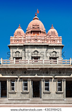 Vivekananda Rock Memorial at the daylight, India - stock photo