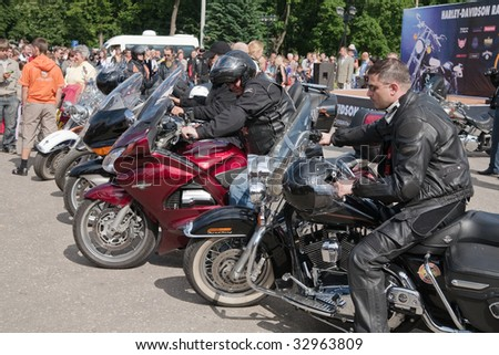 "VLADIMIR - JUNE 19: ""Harley-Davidson Club Russia"" International Rally Suzdal 2009 Event on June 19, 2009 in Vladimir, Russia. - stock photo"