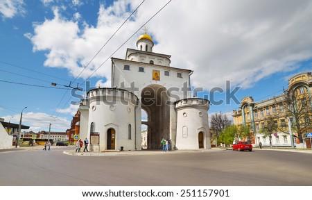 VLADIMIR, RUSSIA - MAY 3, 2014: Golden Gates. Vladimir, Golden ring of Russia. - stock photo