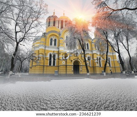 Vladimirskiy temple monument neo-Byzantine architecture in Kiev, on the decoration of which the artist works of the Russian Empire. Now the main temple of  Ukrainian Orthodox Church Kiev Patriarchate. - stock photo