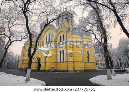 Vladimirskiy temple monument neo-Byzantine architecture in Kiev Shevchenko Boulevard on the decoration of which artist works of the Russian Empire. Now the main temple of the Ukrainian Orthodox Church - stock photo