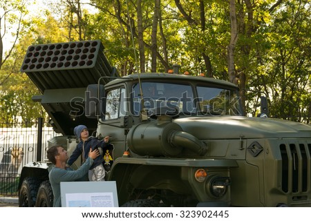 VLADIVOSTOK, RUSSIA - OCTOBER 5, 2015: Innovation Day of the Ministry of Defence Russian Federation. Exhibition of military technology.