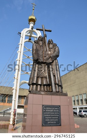 Vladivostok,   Russia, October, 16, 2013. Nobody, the monument of saints Cyril and Methodius