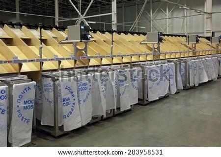VNUKOVO, MOSCOW REGION, RUSSIA - APR 7, 2015: Russian Post. Logistics center in Vnukovo. Screening plant - stock photo