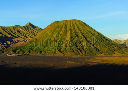 Volcanic Mountain Landscape - stock photo