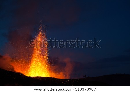 Volcano Eruption in Iceland, Fimmvorduhals. This eruption is between Eyjafjallajokull and Myrdalsjokull. Iceland 30 march 2010 - stock photo