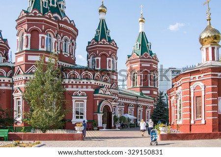Volgograd, Russia - September 12, 2015: Kazan Cathedral in Volgograd, Lipetsk street, 10. An architectural monument of the 19th century. In 2011, the restoration of the original appearance