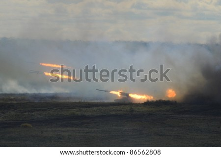 Volley fire - stock photo
