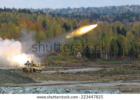 Volley heavy surface-to-surface missile system with thermobaric weapons - stock photo