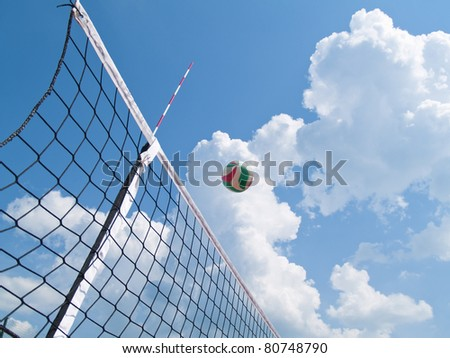 Volleyball 2 - stock photo