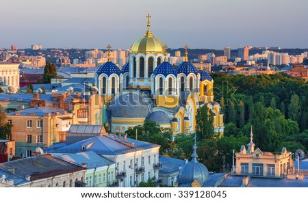 Volodymyr´s cathedral in Kiev,Ukraine - stock photo