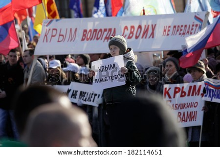Vologda, RUSSIA - MARCH 10: Demonstration in support of the people of Ukraine and Crimea on the Kremlin Square in Vologda on March 10, 2014, in Vologda, Russia