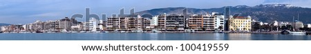 Volos, Greece, panoramic view from the sea