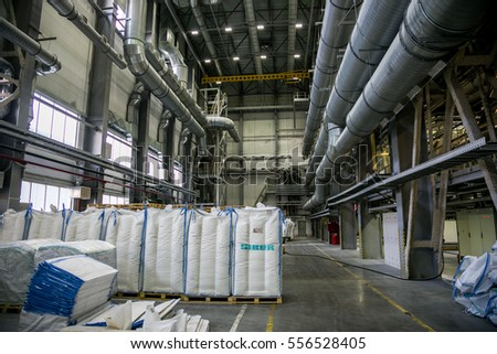 Voronezh, Russia - April 21, 2015: Voronezh Synthetic Rubber Plant, Chemical factory, packing area on April 21, 2015, in Russia