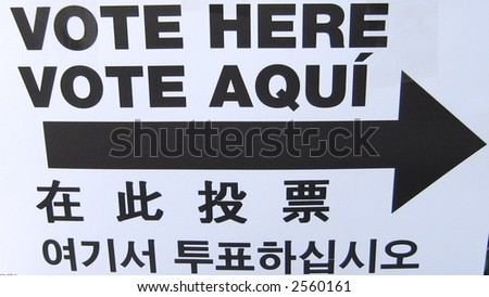 voting sign - stock photo