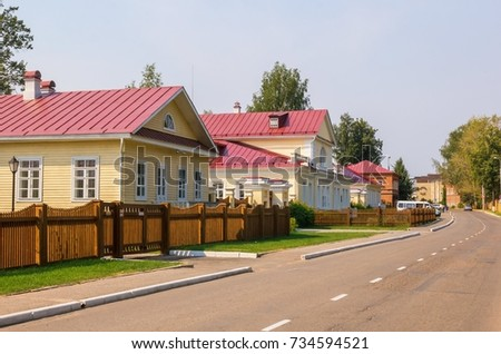 VOTKINSK, RUSSIA - AUGUST 24. 2017:  Russian composer Tchaikovsky house museum exterior.. View from the street.  The town manor and the street of a small provincial town of the late 19th century.