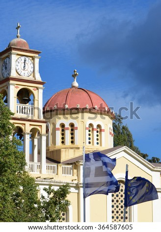 Vrisses Church in Crete  with Greek and European Flags Flying - stock photo