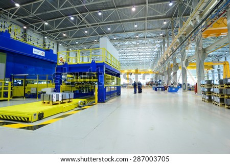 VSEVOLOZHSK, LENINGRAD OBLAST, RUSSIA - JUNE 5, 2015: Presentation of the joint enterprise Severstal-SSC-Vsevolozsk. The joint venture of Russian Severstal and Japanese Mitsui was established in 2010 - stock photo