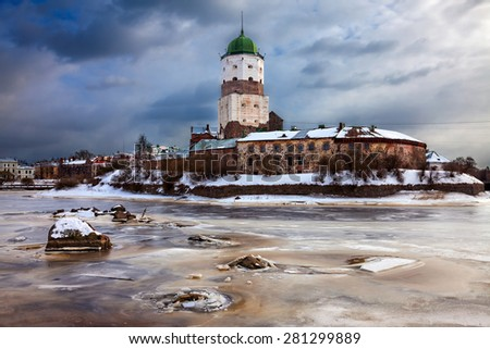 Vyborg fortress in winter.Russia. - stock photo