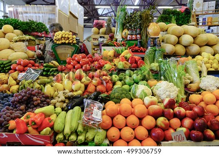 Vyborg, Russia - Oct 6, 2016. Fruits for sale at market in Vyborg, Russia.